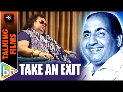 Those Who Criticize Mohammed Rafi Should TAKE AN EXIT From Bollywood | Bappi Lahiri