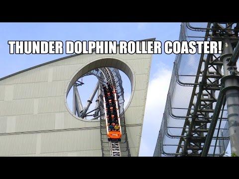 Thunder Dolphin Roller Coaster POV La Qua Tokyo Japan 60 FPS