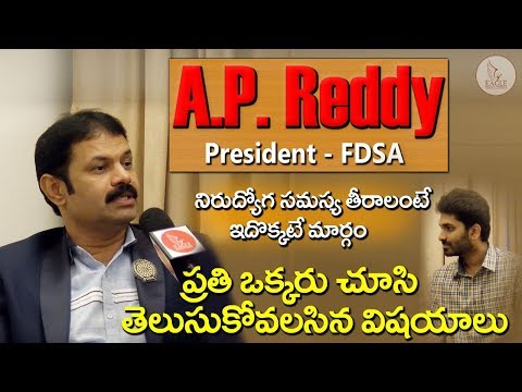 Federation Of Direct Selling Association (FDSA) President A.P Reddy Interview | Eagle Media Works