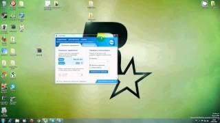 Как пользоваться программой TeamViewer 8