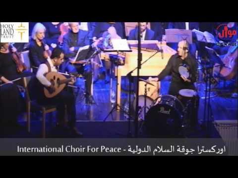 Live stream from International Choir for Peace (B minor mass) in Bethlehem