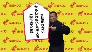 あけましておめでとうございます! 毎年恒例となりました東大阪のスクラ...