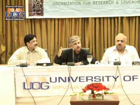 ORE Dialogue Forum at University of Gujrat (part-1/2)