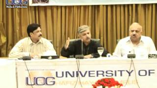ORE Dialogue Forum at University of Gujrat (part-1/2)