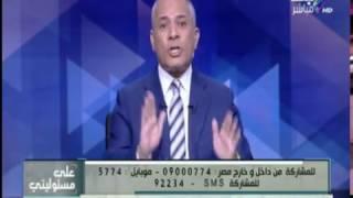 أحمد موسى: العالم كله أشاد بإلإصلاح الاقتصادي في مصر
