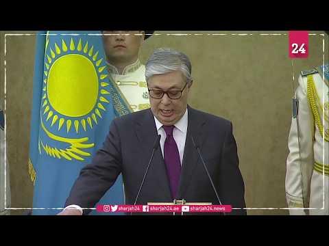 New Kazakh president Kassym-Jomart Tokayev sworn in