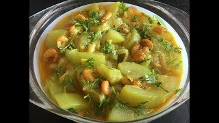 লাউ দিয়ে চিংড়ি রান্না/Bottle gourd with prawns/Lau deay chingri ranna