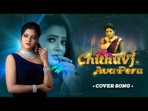 ChithuVJ Ava Peru | Tamil Rap Song | ChithuVJ | Unikrecords | PS Poems | Pandian Stores Mullai