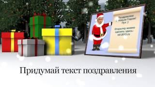 Новые открытки от Одноклассников !!!