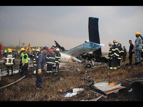 बिमान दुर्घटना पछी को दर्दनाक अवस्था । US-Bangla Flight Crashes in kathmandu
