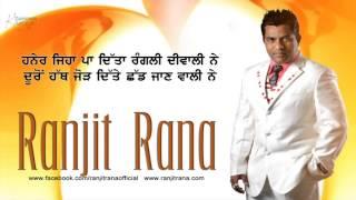 HATH JOD DITTE | RANJIT RANA | DIL DI GALL