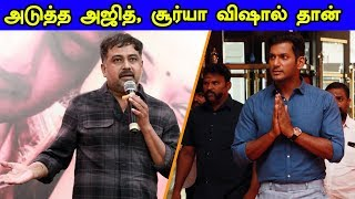 Vishal Succeeded To Ajith And Surya! – Lingusamy Complements! | #Sandakozhi2PressMeet