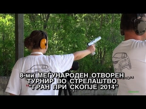 8th GRAND PRIX SHOOTING TOURNAMENT SKOPJE 2014   3 e