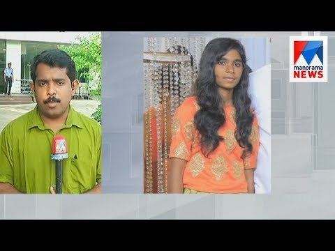 Kollam teen girl who jumped off school building yield to death| Manorama News