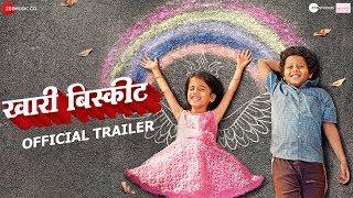 Khari Biscuit Official Trailer Vedashree Khadilkar & Adarsh Kadam Sanjay Jadhav