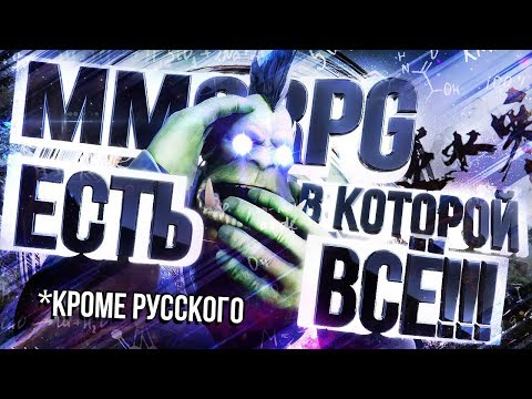 MMORPG С КОРОНАВИРУСОМ –Justice Online [ЗЗВ Лайт #27]
