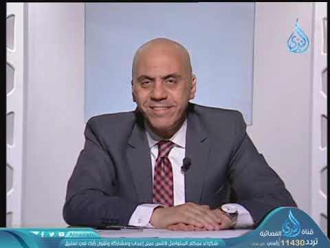 الندى:مشاكلنا وأبناؤنا | أدم وحواء | الدكتور محمد رجب  14-7-2019