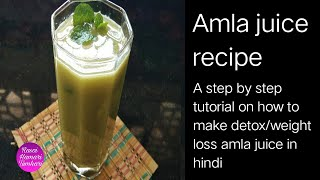 Amla is a power packed fruit and it has very important place in ayurveda, the essential minerals vitamins that contains are integral to our body's w...