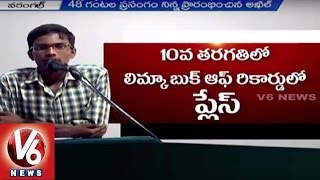 warangal inter student akhil trying to get guinness record with 48 hours speech v6 news