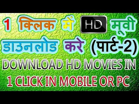 HOW TO DOWNLOAD HD MOVIES IN 1 CLICK.HD...