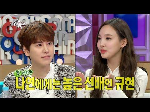 【TVPP】NaYeon(Twice) – Impressed With KyuHyun, 나연(트와이스) - 규현에게 감동받은 사연은? @Radio Star