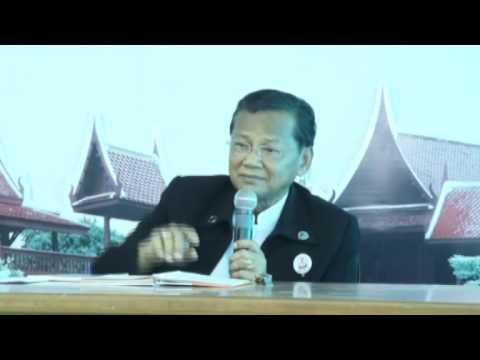 ศาสนาพุทธกับสังคมไทยในยุคปัจจุบัน ช่วงที่ ๒