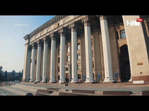 Almaty Life | Старая площадь | Центральная библиотека РК