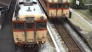 19年前のさわやかウォーキング キハ28 キハ58臨時列車