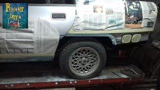 Ремонт автомобиля Opel Omega A. Кузовной ремонт часть 6