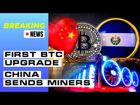 MasterDigest News: Bitcoin Legal Tender| Ethereum Vs Bitcoin| First BTC Upgrade| China Sends Miners