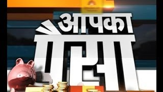 Aapka Paisa 5/3/14: Know how to buy cheap house in Delhi