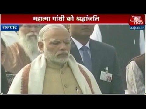 Modi pays Tribute To Mahatma Gandhi On His Death Anniversary