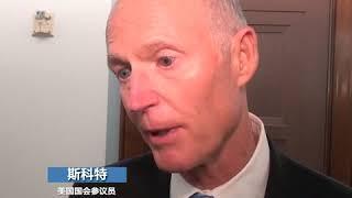 参议员约见多数党领袖力推涉港法案 鲁比奥称有巨大进展