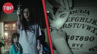 Conoce la terrorífica historia real en la que se basó la película