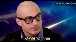 Выборы на Украине, героизация нацизма в Прибалтике, ошибки агитпропа СССР