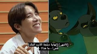 رن بانقتان الحلقه 109 مترجمه عربي {RUN BTS} EP. 109
