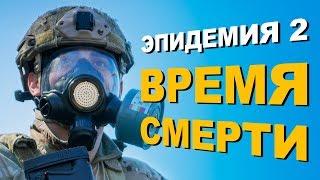 Страйкбольная игра Эпидемия 2/airsoft milsim role-playing