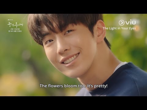 The Light in Your Eyes 눈이 부시게 Trailer | NAM JOO HYUK, HAN JI MIN