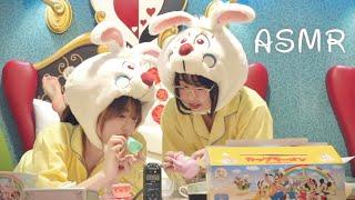 東京ディズニーランドホテル #キャラクタールーム #ASMR ディズニーランドホテルで友達と音フェチ  ✨ ▽500人記念として長い文章を書きます…✏️ ASMR屋さんオープン ...