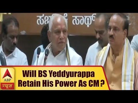 Karnataka: Will BS Yeddyurappa Retain His Power As CM?   ABP News