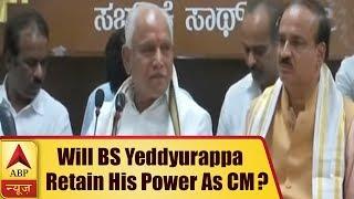 Karnataka: Will BS Yeddyurappa Retain His Power As CM? | ABP News
