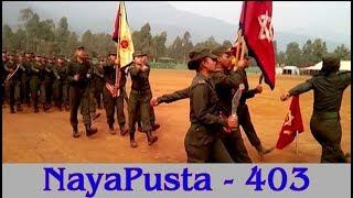 NayaPusta - 403