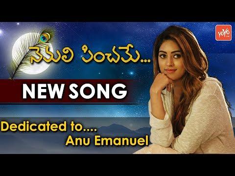 Anu Emmanuel Fan Made Song | Love Songs Telugu 2018 | Nemali Pinchame Song | #NaaPeruSurya | YOYO TV