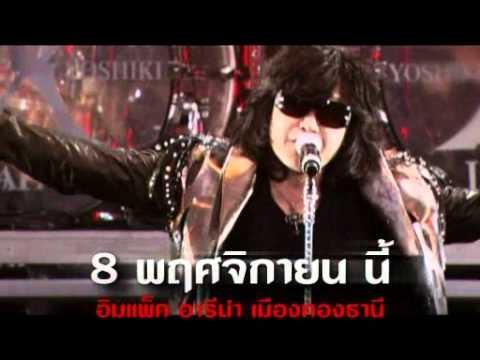X Japan 2011 World Tour in Ban...
