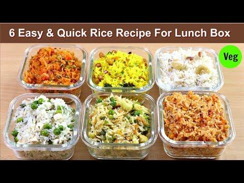 ६ आसान और झटपट राइस टिफिन के लिए |  Rice Recipe for Lunch Box | Lunch Box Recipe | KabitasKitchen