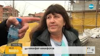 """""""Пълен абсурд"""": Междусъседски войни заплашват санирането на цяла община (04.02.2019г.)"""