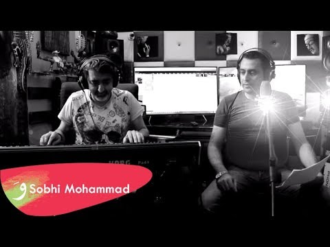 eff7f2d9e موال نعيم الشيخ مالك نصيب / Sobhi Mohammad - YouTube