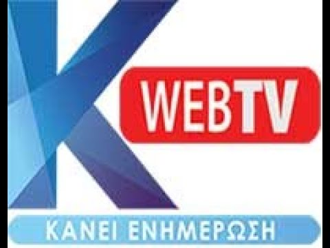 Kapa-News:  Συνεντεύξεις φορέων της Πιερίας