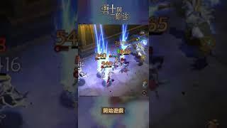 MJ 6003 201216 繁体 Choice 9v16