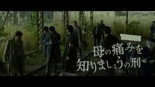 Video Museum (Myûjiamu) theatrical trailer - Keishi Ôtomo-directed thriller download MP3, 3GP, MP4, WEBM, AVI, FLV September 2018